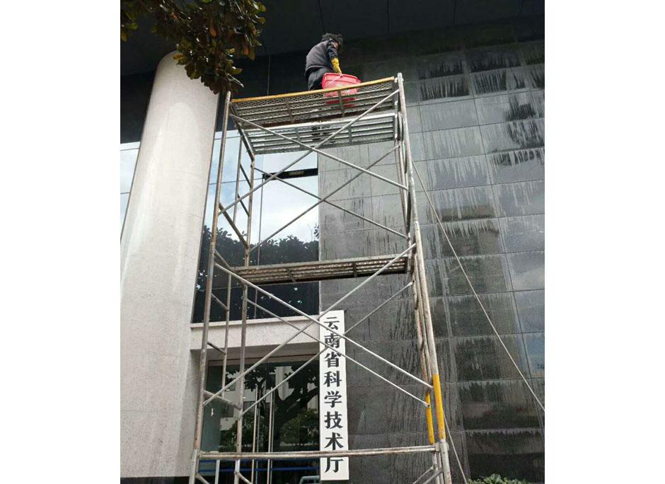 云南省科學技術廳外墻清洗