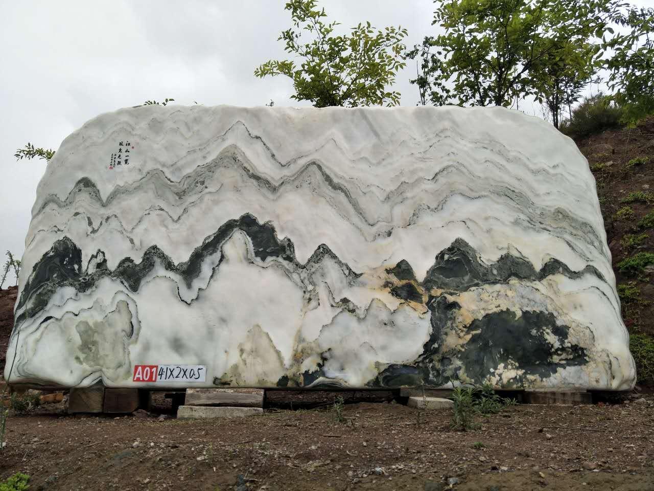 昆明风景石