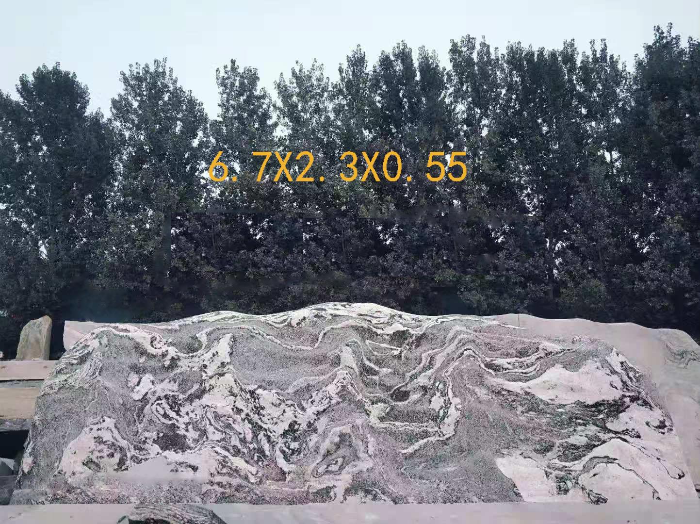 景观石225