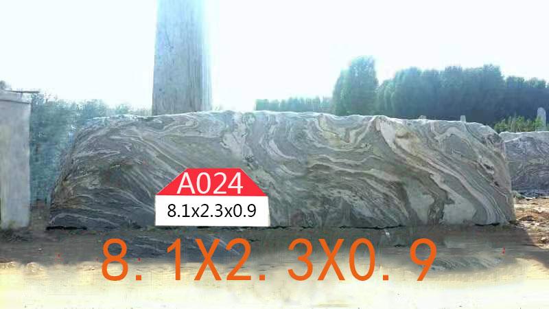 景观石A024
