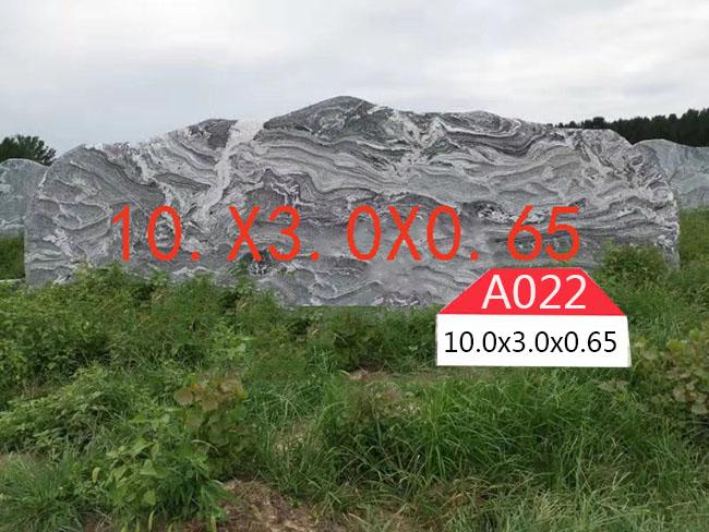 景观石A022