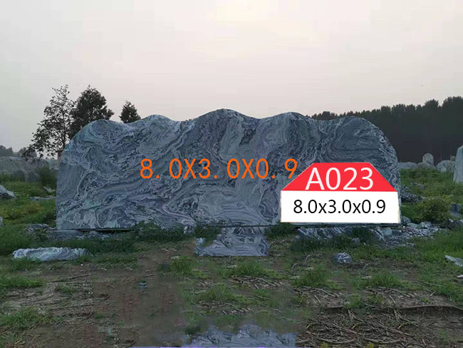 景观石A023