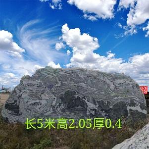 景观石 7-20-4