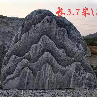 景观石 7-20-5