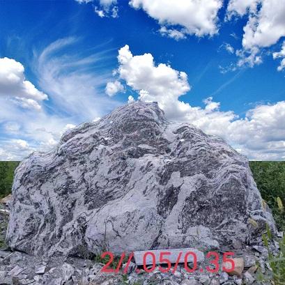 景观石21-7-24