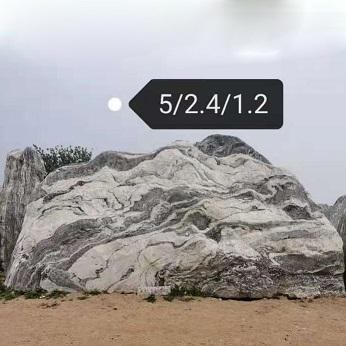景观石21-7-24-6