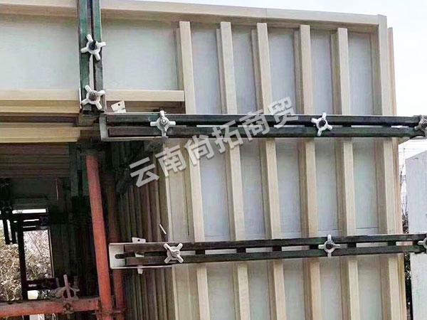 云南塑料模板的优势及施工应用