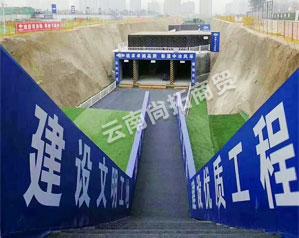 亳州高铁管廊案例
