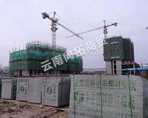 建筑模板施工案例