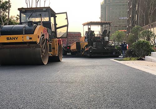 小区道路沥青路面施工