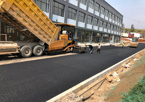 呈貢大學開放大學瀝青路面施工