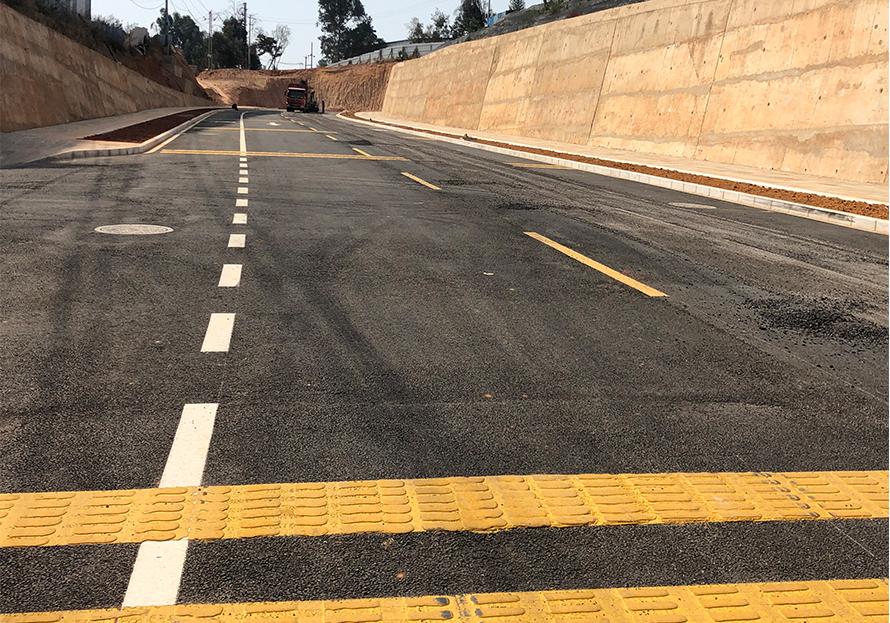 城市道路瀝青路面施工