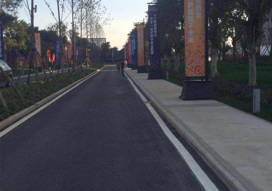 小區道路瀝青路面施工