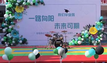 庆典活动舞台
