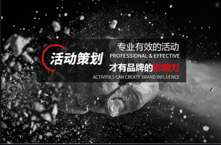 云南昆明年会会议会展活动策划