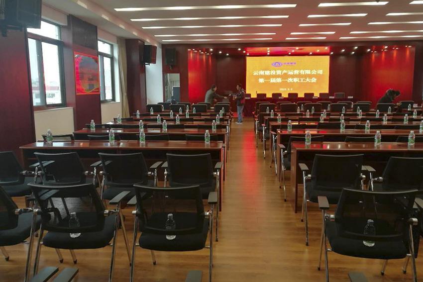昆明会议室扩声系统,贵州小型会议室扩声系统