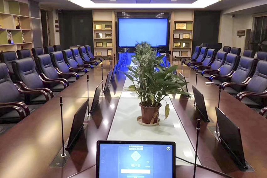 云南无纸化会议系统