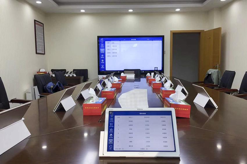昆明智能交互式无纸化会议系统