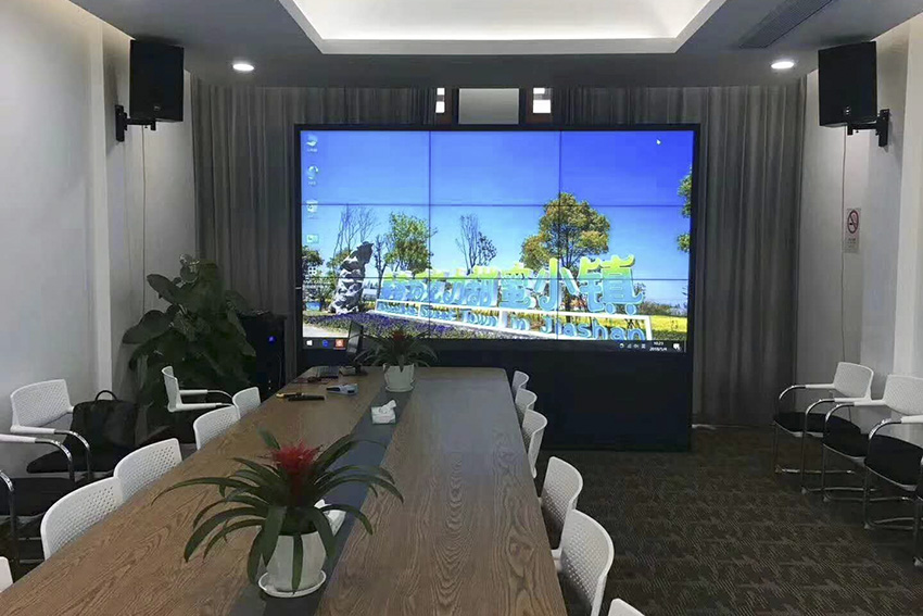 昆明网络视频会议系统