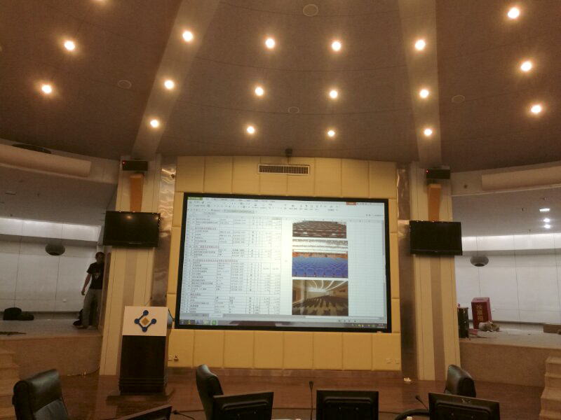 多媒体智能会议系统方案