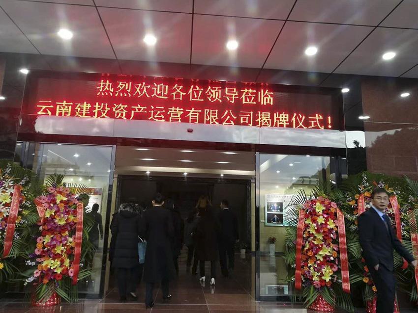 云南会议厅扩声系统安装案例