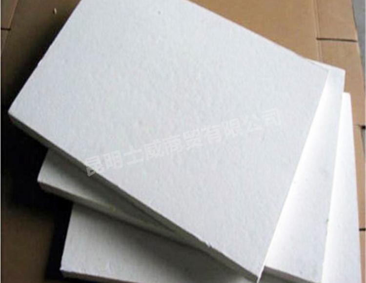 保温材料硅酸铝板