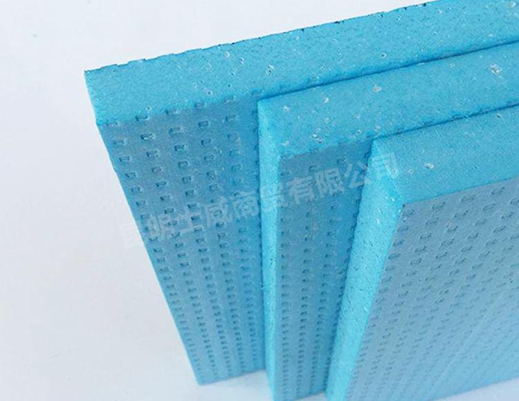 昆明保温挤塑板生产厂家