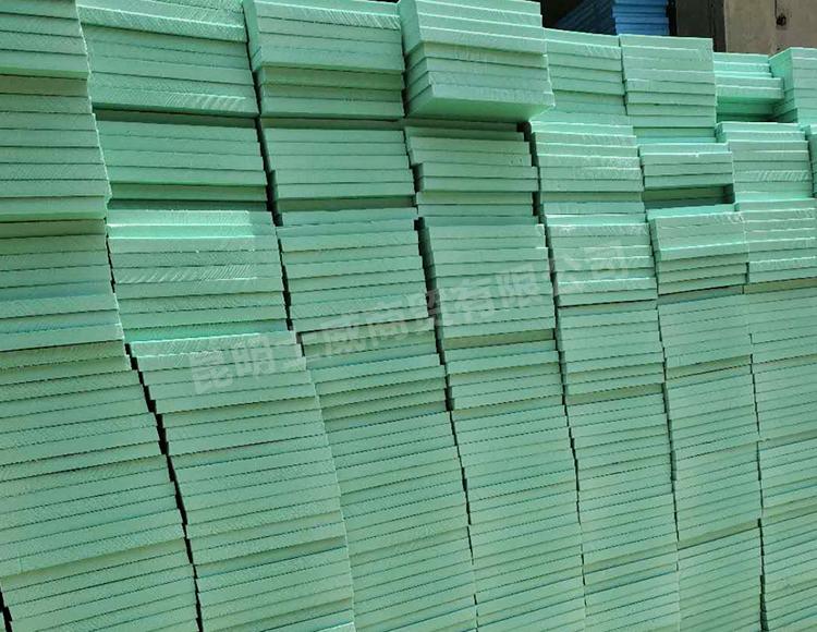 昆明地暖保温挤塑板厂家