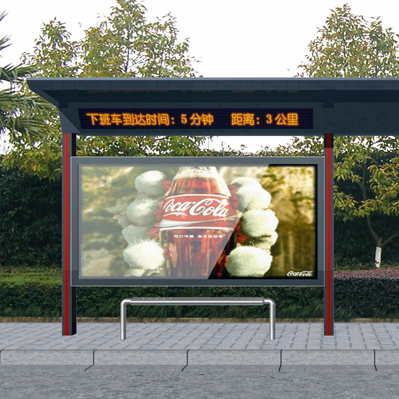 公交站广告牌