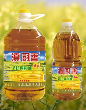 教你如何选购最健康的菜籽油