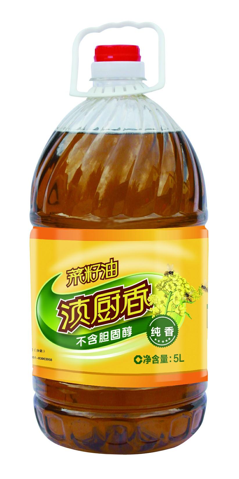 老包装滇厨香纯菜籽油