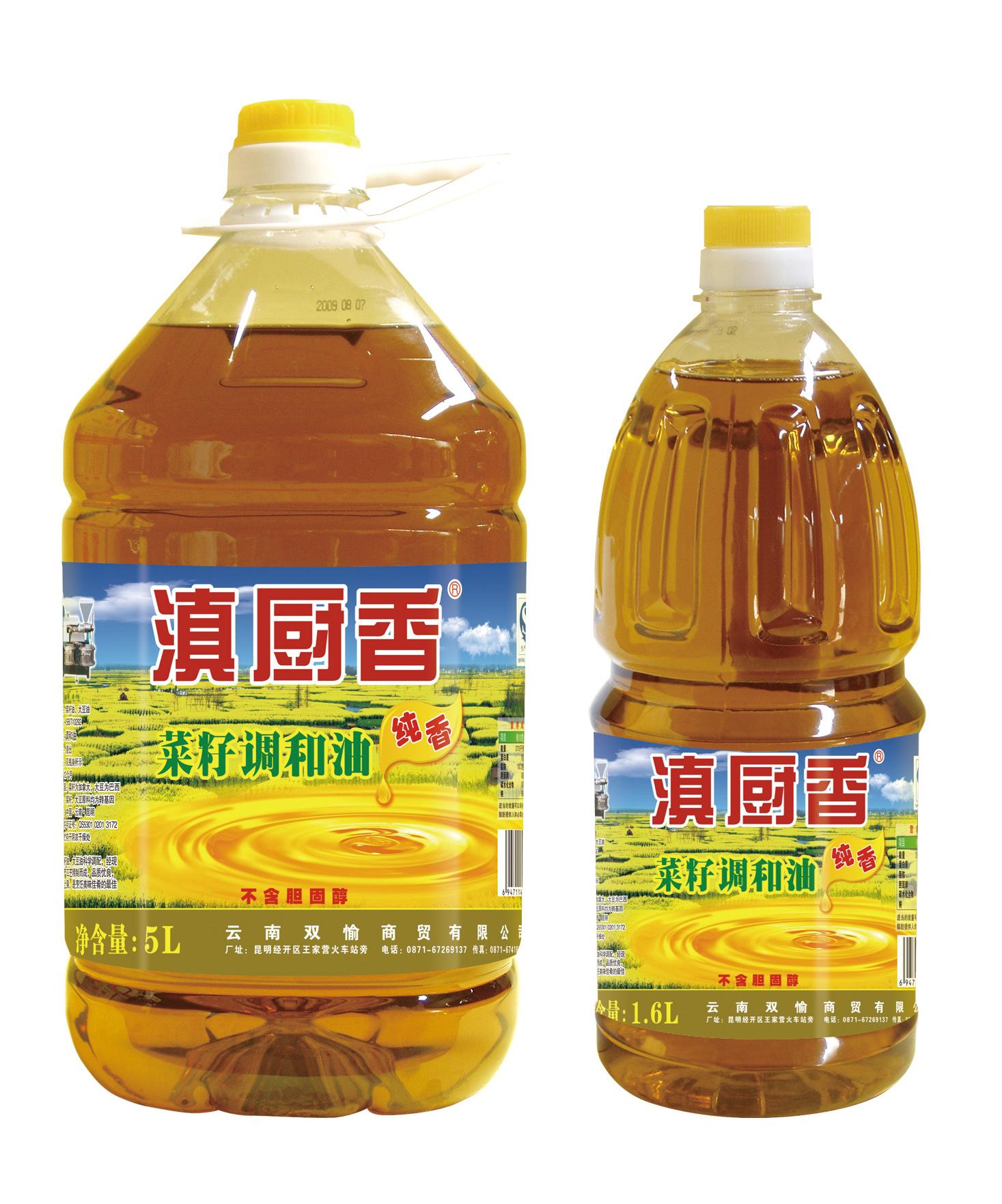 云南粮油公司