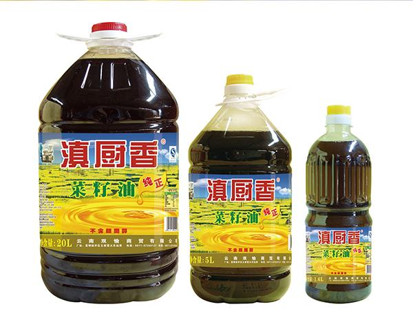 滇厨香纯正菜籽油