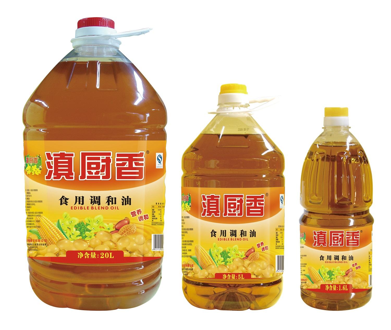 滇厨香食用调和油