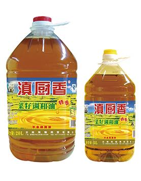 滇厨香菜籽调和油-特香