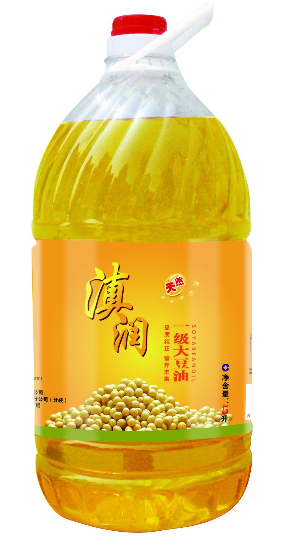 滇润一级大豆油