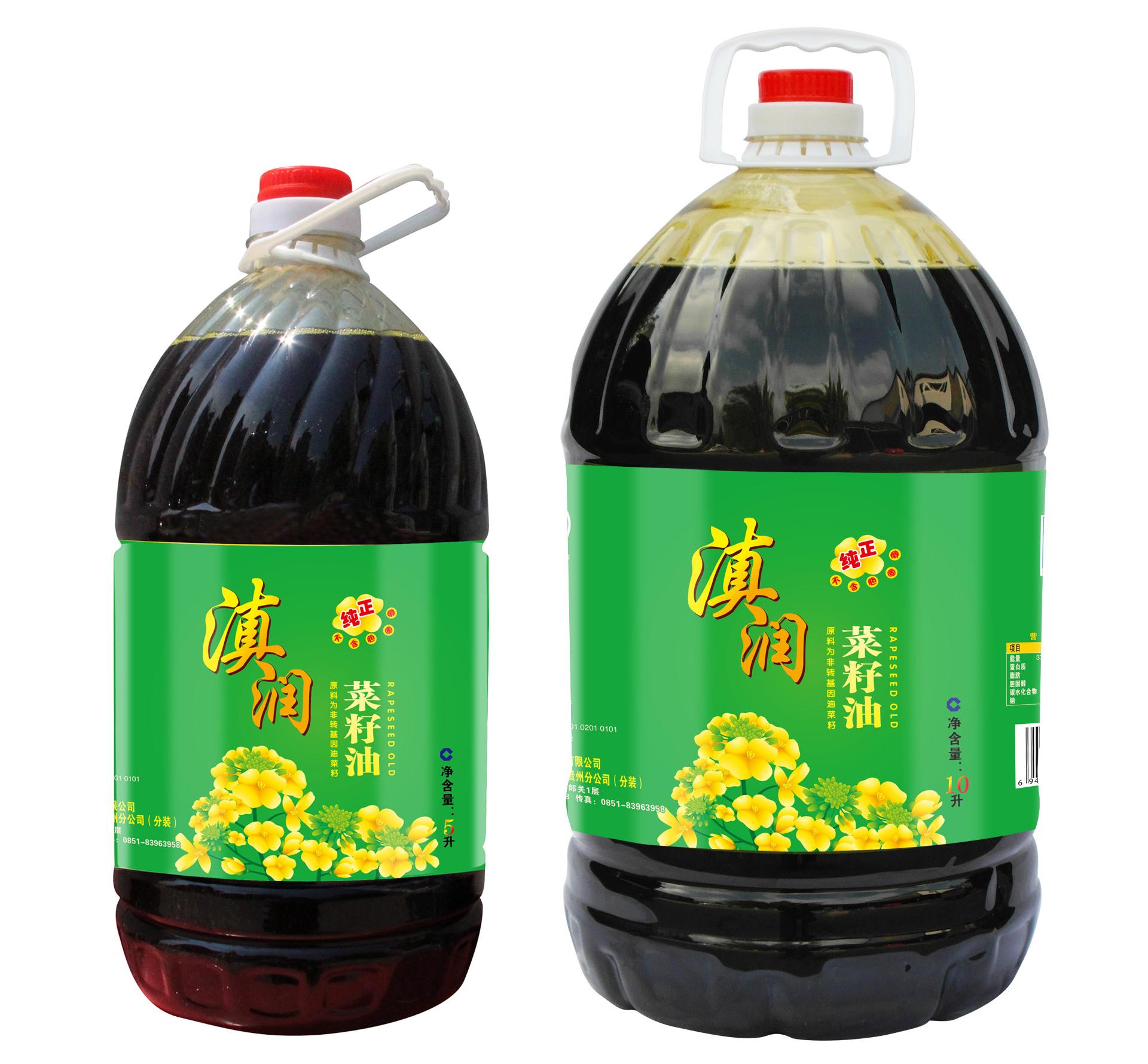 滇润纯正菜籽油