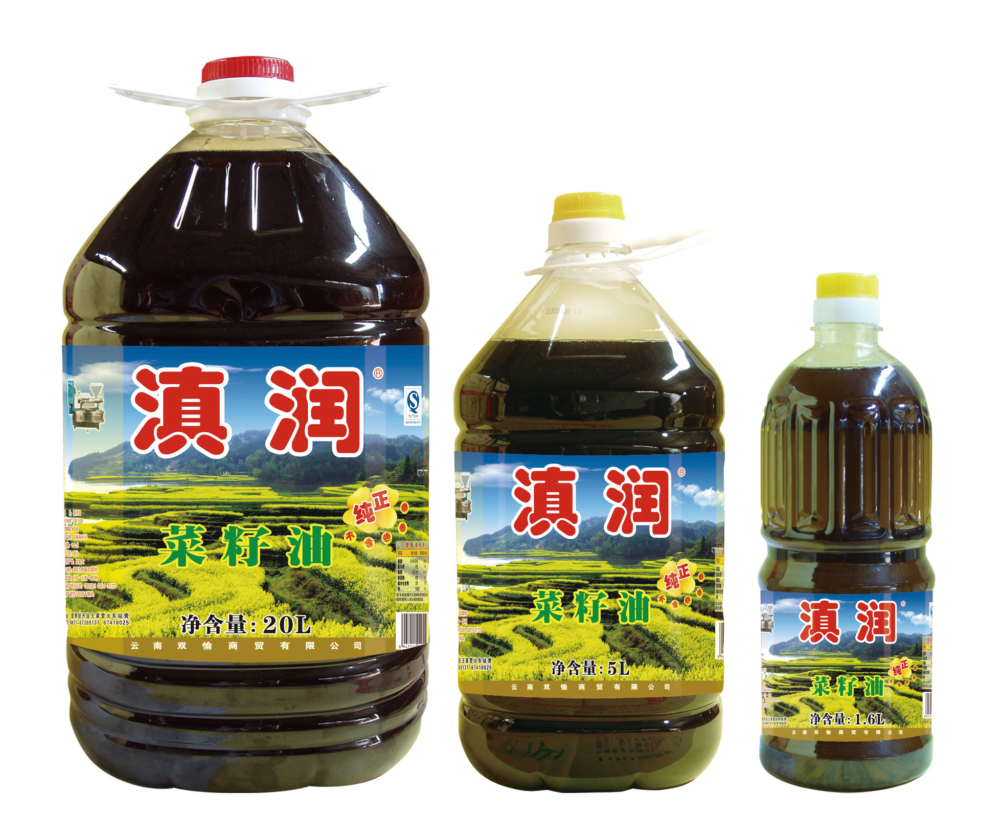 老包装滇润纯正菜籽油