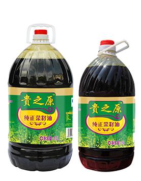 贵之原纯正菜籽油