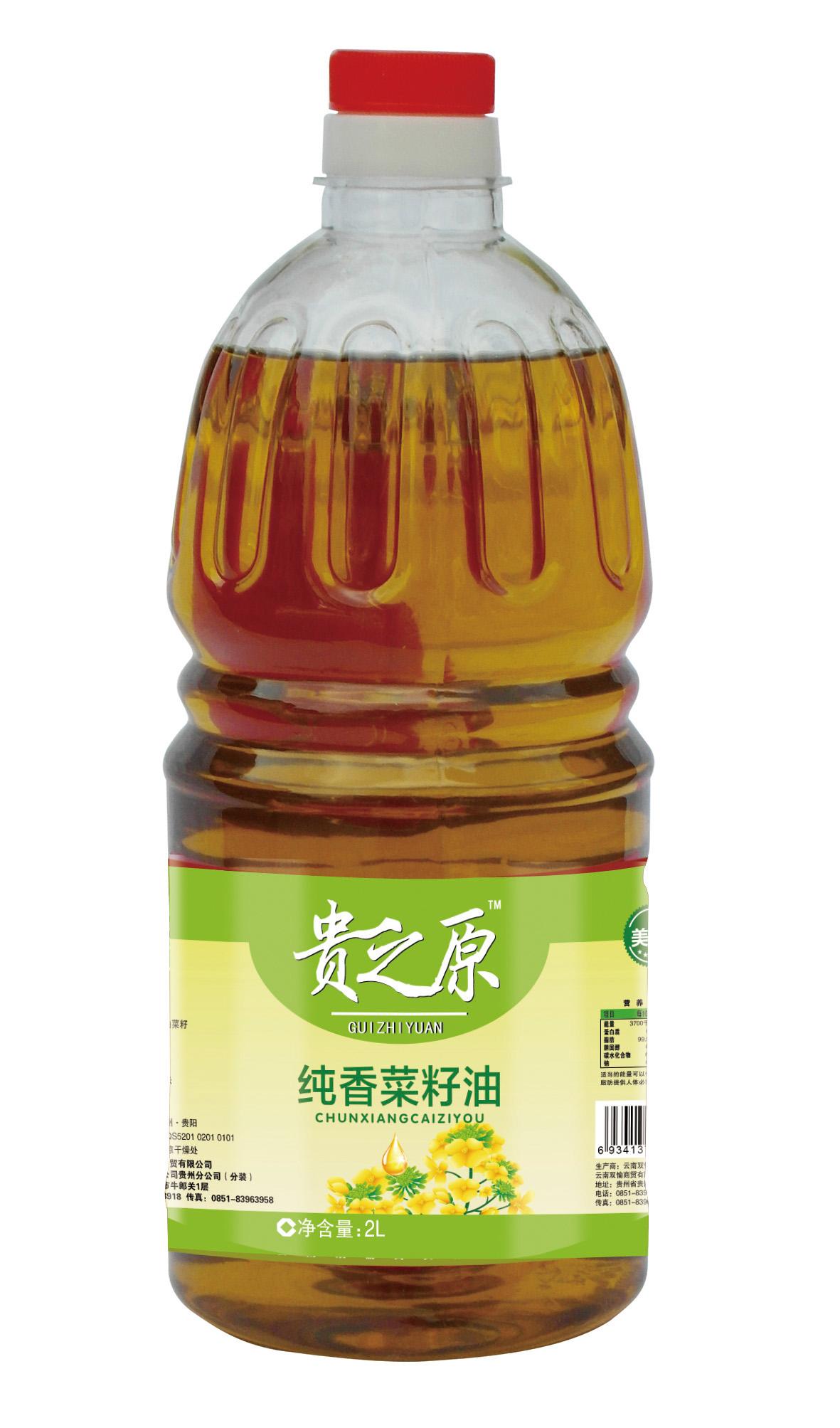 贵之原纯香菜籽油