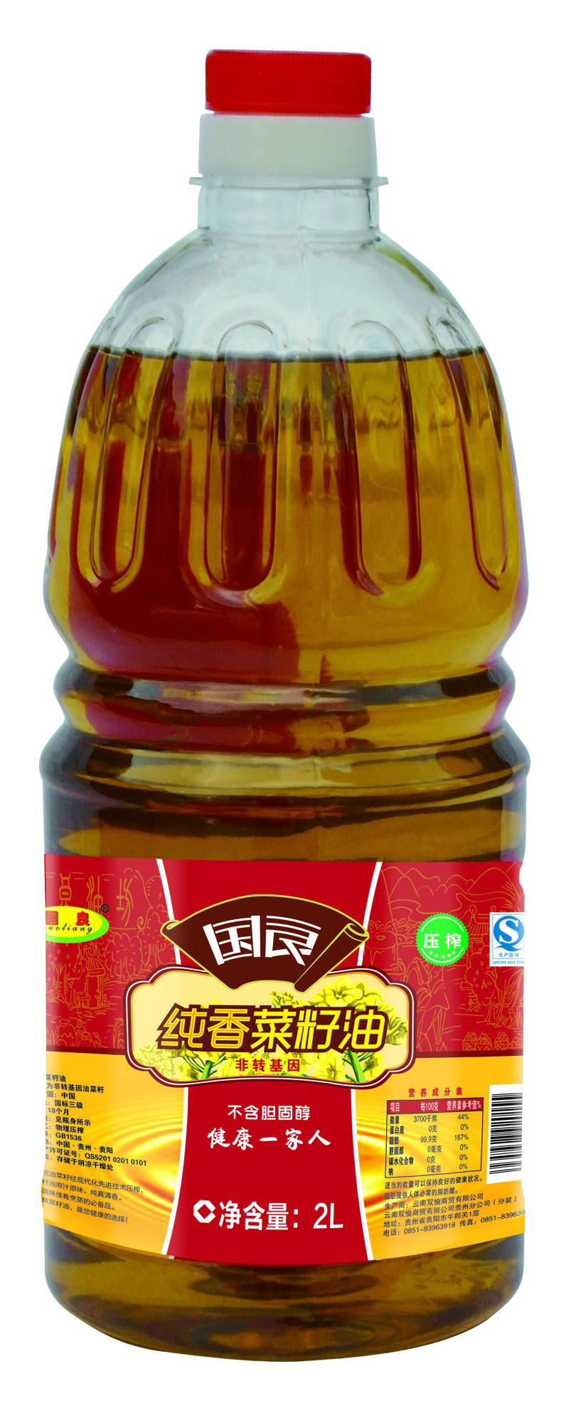 国良纯香菜籽油