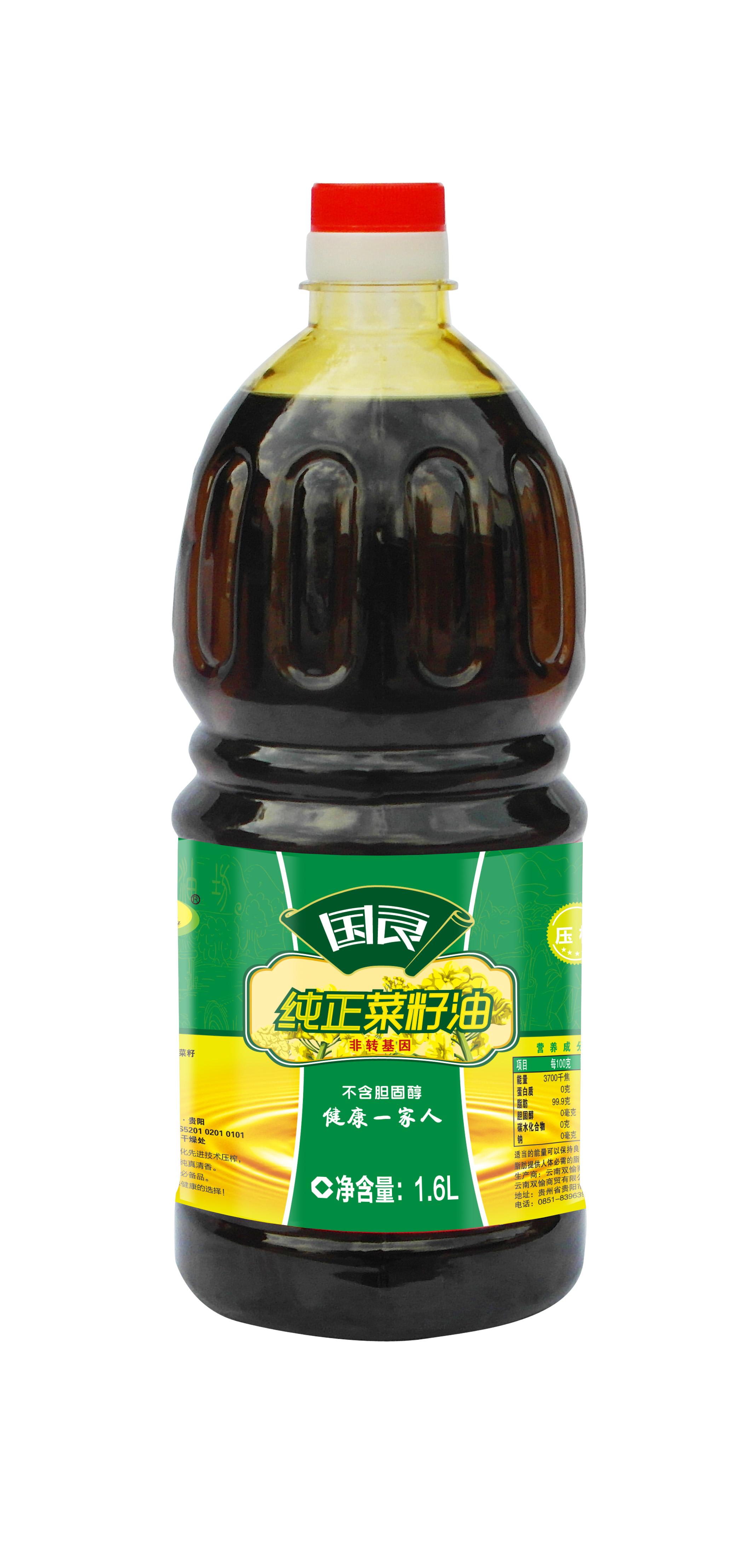 国良纯正菜籽油