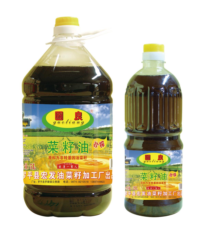 老包装国良小榨油