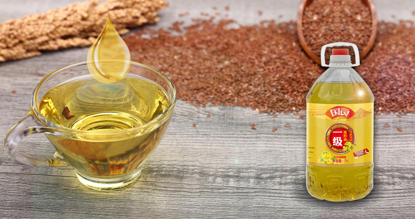 菜籽油对人体的好处