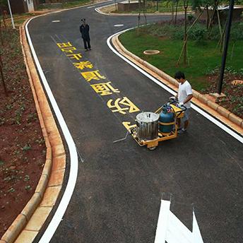 云南公路交通标线