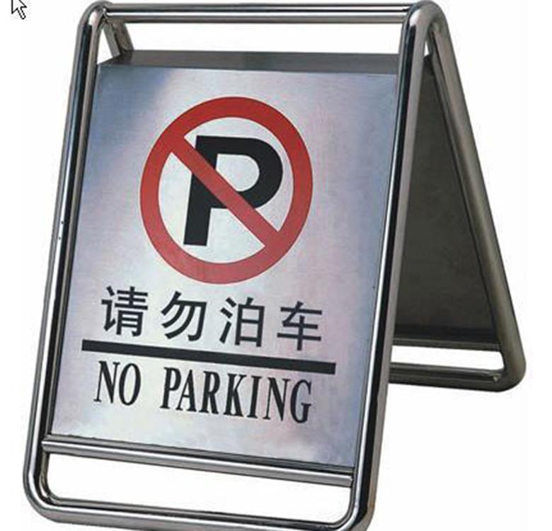 云南交通标牌