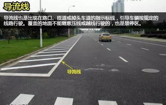 云南道路标线公司