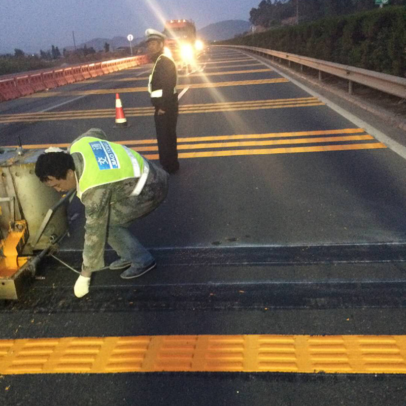 高速公路震荡减速标线工程案例