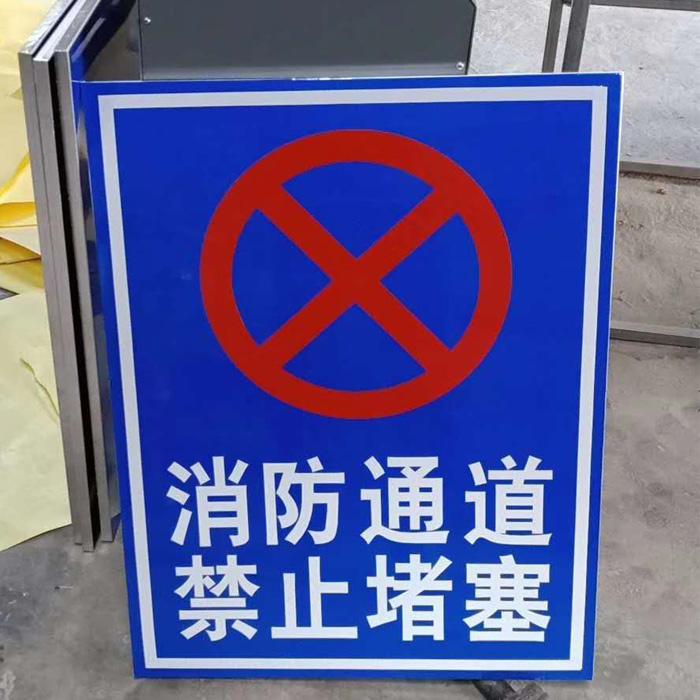 云南安全标识牌制作
