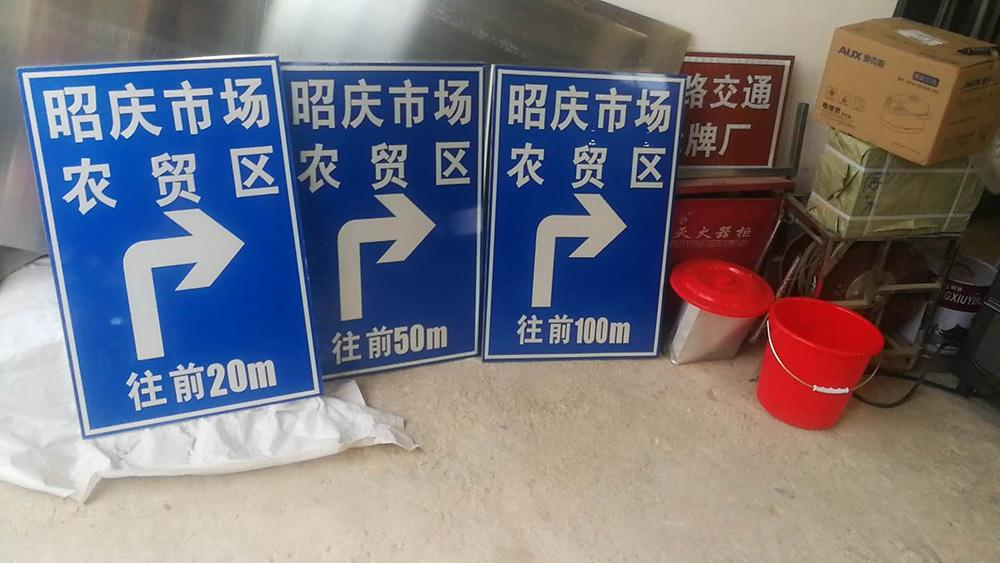 昆明道路指示牌制作